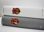 edicions01